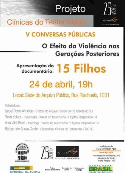 2014.04.23 Conversas Publicas no evento Lancamento Catalogo