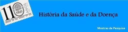 2016.06.15 Mostra